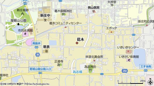 〒639-2144 奈良県葛城市葛木の地図