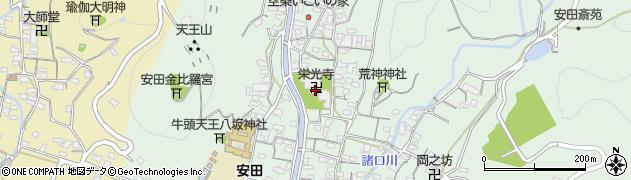 栄光寺周辺の地図