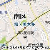 大阪府堺市南区