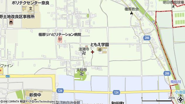 〒634-0032 奈良県橿原市田中町の地図