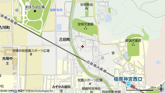 〒634-0829 奈良県橿原市吉田町の地図