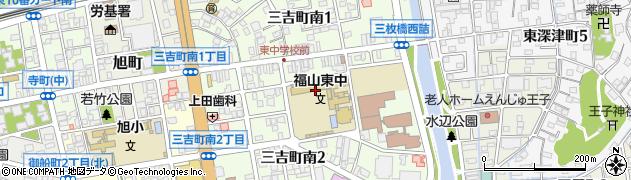 広島県福山市三吉町南周辺の地図