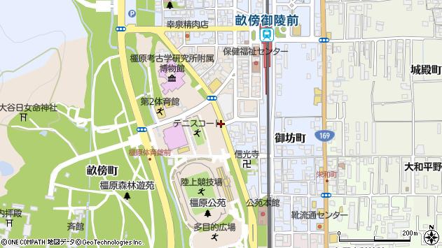 〒634-0065 奈良県橿原市畝傍町の地図