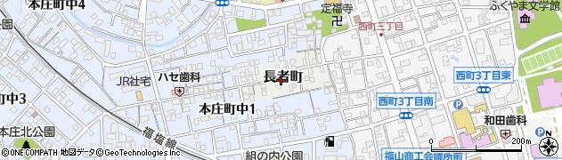 広島県福山市長者町周辺の地図