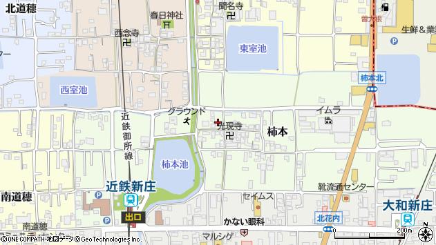 〒639-2111 奈良県葛城市柿本の地図