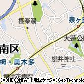 大阪府堺市南区豊田1540