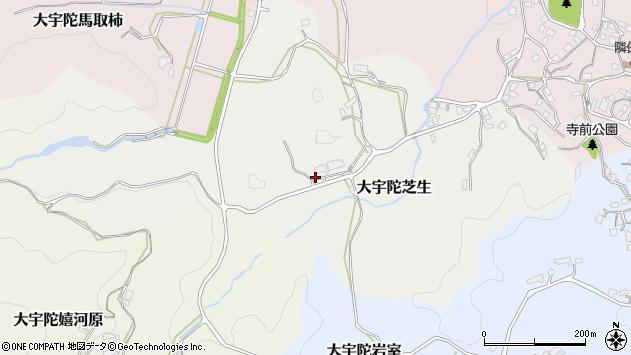 〒633-2117 奈良県宇陀市大宇陀芝生の地図