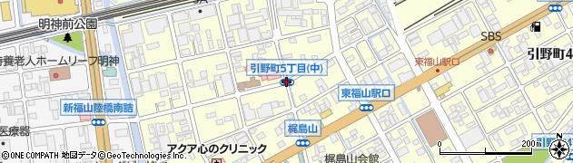引野町5中周辺の地図