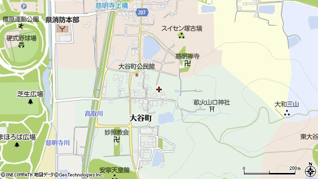 〒634-0815 奈良県橿原市大谷町の地図