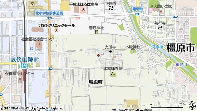 〒634-0033 奈良県橿原市城殿町の地図