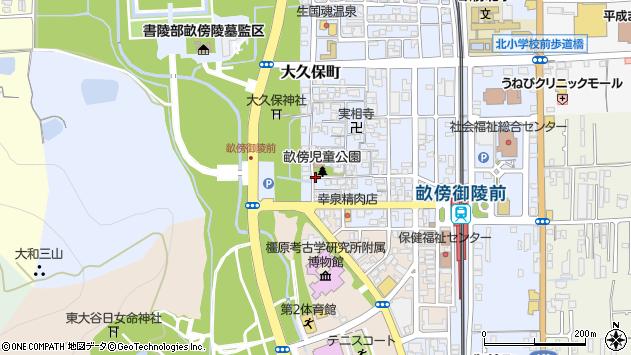 〒634-0061 奈良県橿原市大久保町の地図