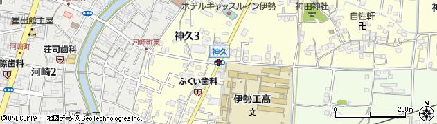 神久周辺の地図