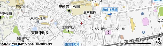 広島県福山市東深津町周辺の地図