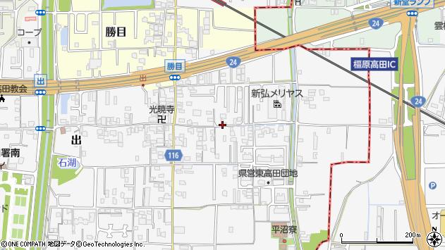 〒635-0043 奈良県大和高田市出の地図