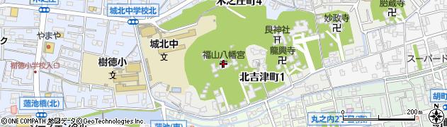 福山八幡宮周辺の地図