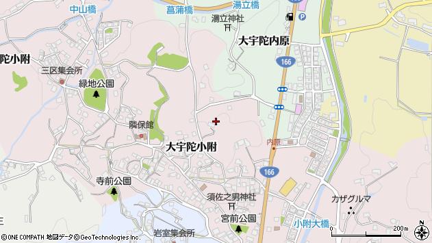 〒633-2112 奈良県宇陀市大宇陀小附の地図