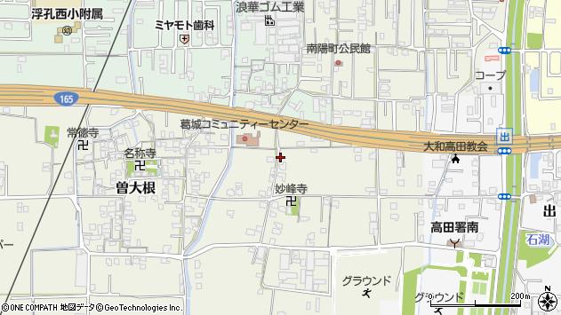 〒635-0054 奈良県大和高田市曽大根(番地)の地図