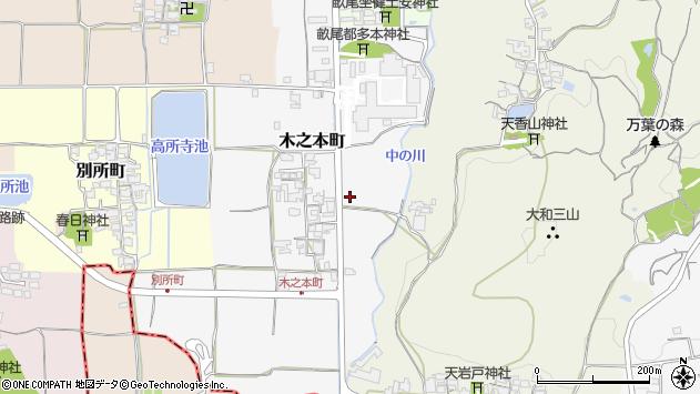 〒634-0025 奈良県橿原市木之本町の地図