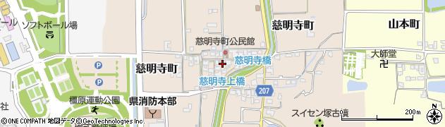 奈良県橿原市慈明寺町周辺の地図