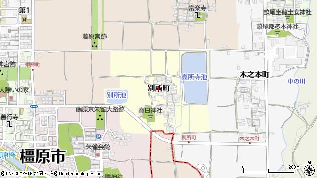 〒634-0026 奈良県橿原市別所町の地図