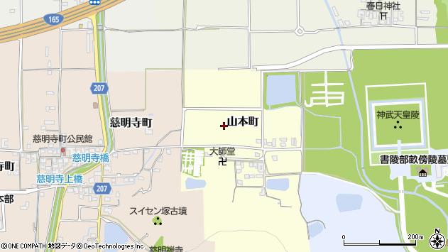 〒634-0814 奈良県橿原市山本町の地図