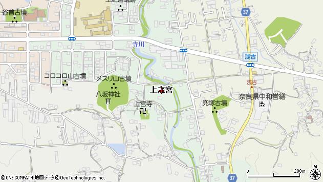 〒633-0041 奈良県桜井市上之宮の地図