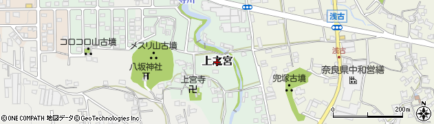 奈良県桜井市上之宮周辺の地図
