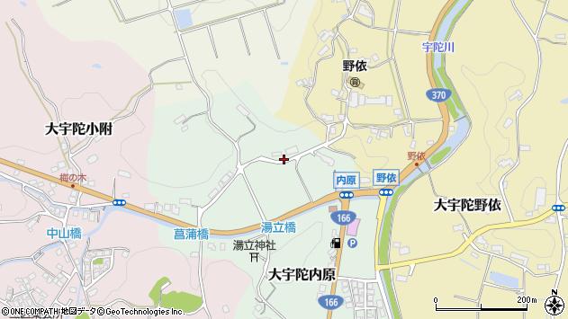 〒633-2111 奈良県宇陀市大宇陀内原の地図