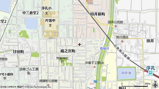 〒635-0044 奈良県大和高田市蔵之宮町の地図