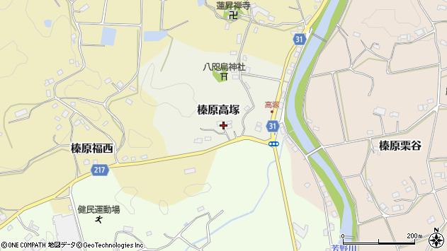 〒633-0234 奈良県宇陀市榛原高塚の地図