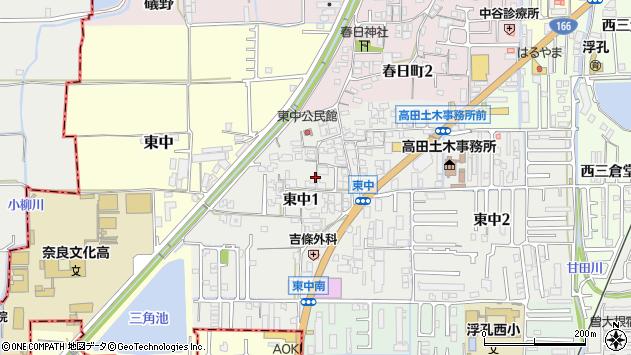 〒635-0065 奈良県大和高田市東中(丁目)の地図