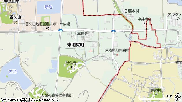 〒634-0021 奈良県橿原市東池尻町の地図