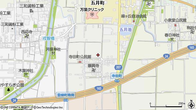 〒634-0817 奈良県橿原市寺田町の地図