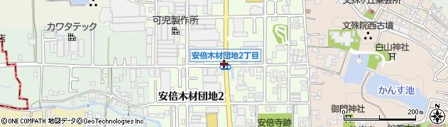 奈良県桜井市安倍木材団地周辺の地図