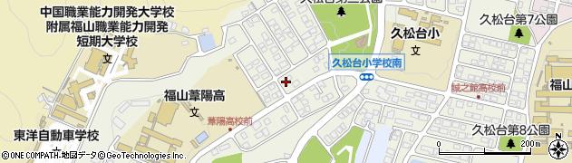 広島県福山市久松台周辺の地図