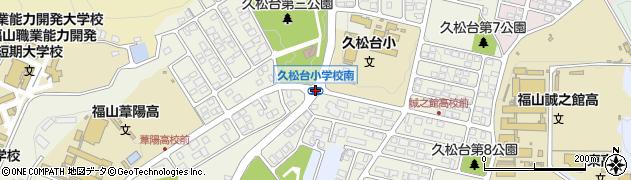 久松台小南周辺の地図