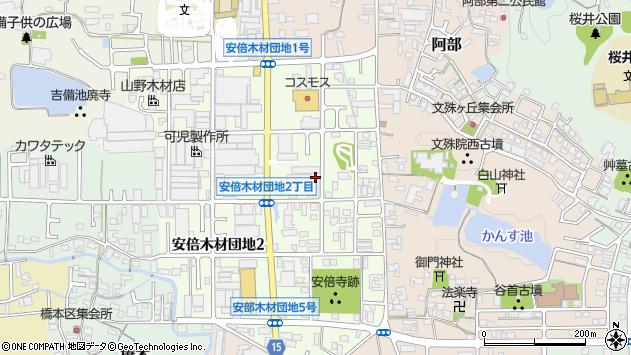 〒633-0055 奈良県桜井市安倍木材団地の地図