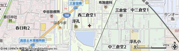 奈良県大和高田市西三倉堂周辺の地図