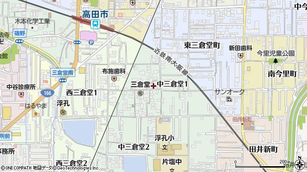 〒635-0045 奈良県大和高田市中三倉堂の地図