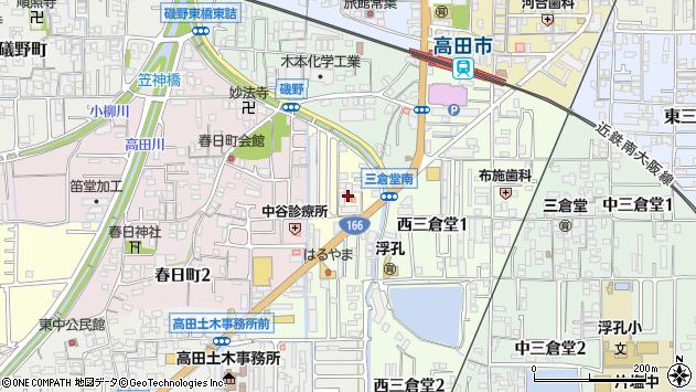 〒635-0063 奈良県大和高田市礒野新町の地図