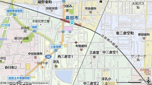 〒635-0046 奈良県大和高田市西三倉堂の地図