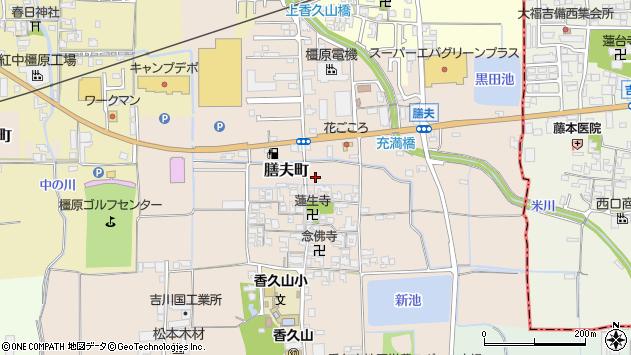 〒634-0012 奈良県橿原市膳夫町の地図