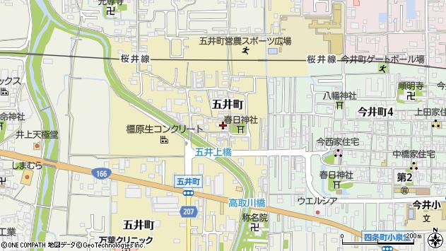 〒634-0832 奈良県橿原市五井町の地図