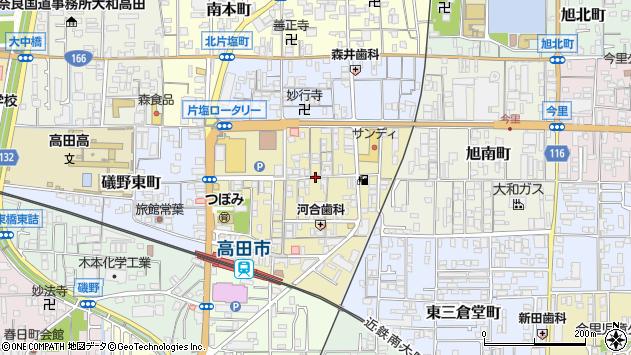 〒635-0085 奈良県大和高田市片塩町の地図