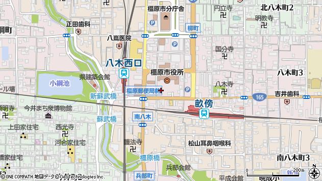 〒634-0078 奈良県橿原市八木町の地図