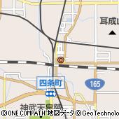 奈良県橿原市