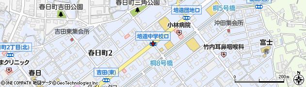 培遠中学校口周辺の地図