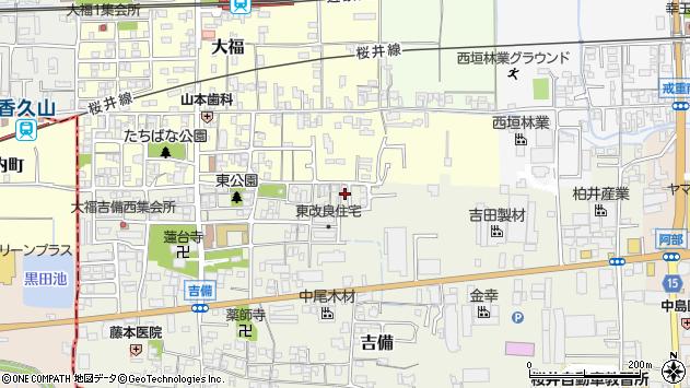 〒633-0065 奈良県桜井市吉備の地図