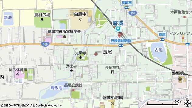 〒639-2164 奈良県葛城市長尾の地図