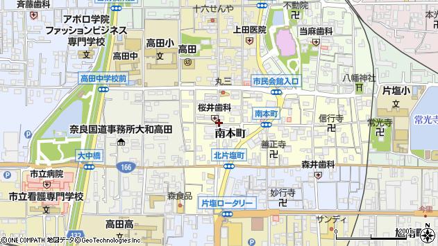 〒635-0086 奈良県大和高田市南本町の地図